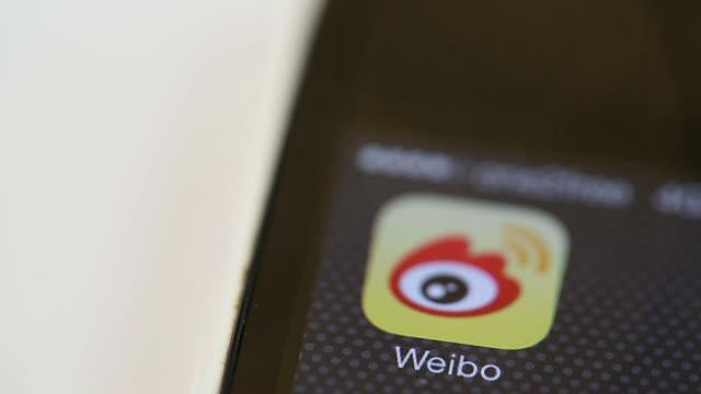 ويبو أو تويتر الصيني